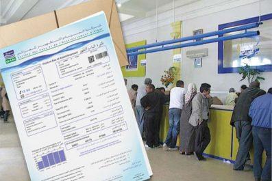 Paiement des factures d'eau dans les bureaux de poste : Le réseau constamment en panne à Sétif