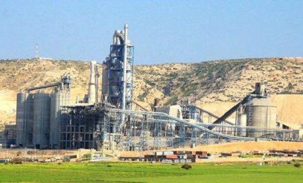 Ciment : LafargeHolcim Algérie effectue sa troisième exportation vers la Gambie