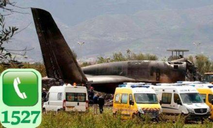 Crash de Boufarik: le numéro vert 1527 mis à la disposition des familles et des proches des martyrs