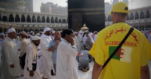 Hadj 2018 : la durée du séjour des hadjis algériens dans les Lieux saints fixée à 34 jours