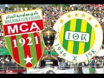 Football – Coupe d'Algérie : la JS Kabylie est en finale