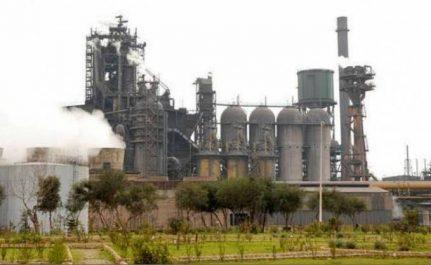 Complexe sidérurgique d'El hadjar à Annaba : Une augmentation de 9 000 DA aux travailleurs
