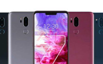 LG dévoile la septième génération du G séries début mai : Le dernier Smartphone AI Premium de LG sera présenté lors d'événements à New York et à Séoul