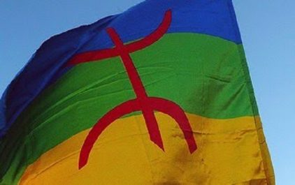 38e anniversaire du printemps amazigh