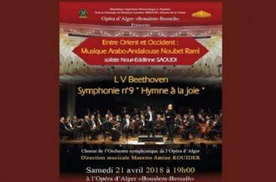 «Entre Orient et Occident», un concert de musique symphonique présenté à Alger