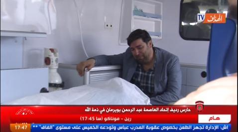 Gardien de l'équipe réserve de l'usma : Bouyermane décède d'un arrêt cardiaque