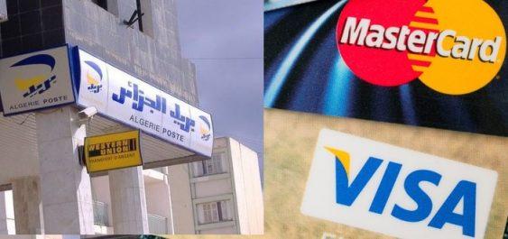 Europay Mastercard Visa, à Algérie Poste : Dix millions de cartes à puces vierges à acquérir
