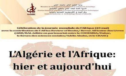 Universités en Afrique: appel à plus de mobilité académique dans le continent