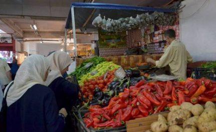 Commerce : Le plan de bataille spécial Ramadhan
