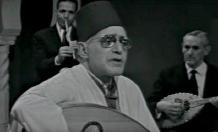 Cheikh El Hadj Abdelkrim Dali, un fédérateur des écoles de musique andalouse
