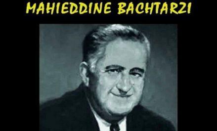 «El Djazira» et «El Fakhardjia» rendent hommage à Alger, à Mahieddine Bachetarzi