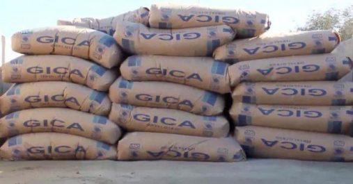 Exportation du ciment : Quel est le montant de l'entrée en devises pour l'Algérie ?