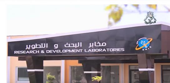 Sidi Bel Abbes ouvre les portes d'un grand laboratoire de recherche
