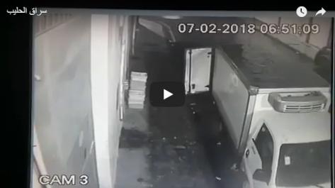 Vidéo: Le citoyen algérien vole du lait pour se nourrir !