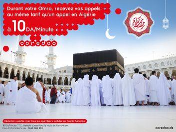 Promotion sur les tarifs Roaming pour les pèlerins durant le Ramadhan !