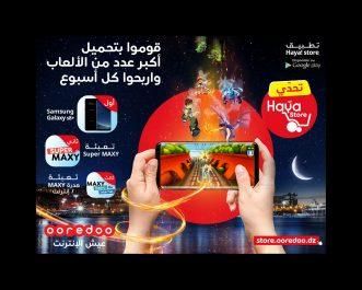 Ooredoo lance le défi « Haya Store » spécial Ramadhan: Téléchargez, jouez à un max de jeux et remportez de superbes cadeaux !