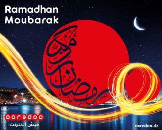Ooredoo souhaite «Ramadhan Moubarak »  à tous les Algériens
