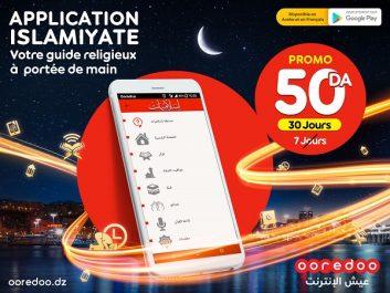 Promo Ooredoo sur son application « Islamiyate »: Une semaine gratuite, 50 DA l'abonnement mensuel et un « SAMSUNG GALAXY S8 » à gagner chaque semaine