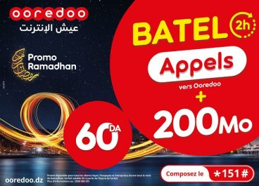 Avec Ooredoo, profitez des Promos inédites Voix et Internet spéciales Ramadhan