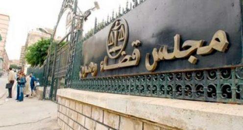 Enlèvement d'une fillette de 6 ans à douar Boudjemâa : La peine de Djamila ramenée de la perpétuité à 12 ans de prison en appel