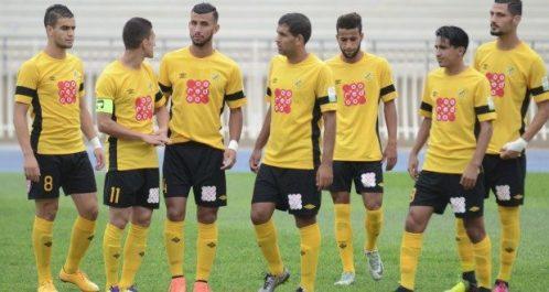 Ligue 1: l'USM El Harrach en Ligue 2 !