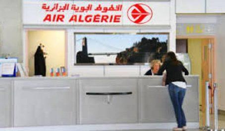 Air Algérie Ouvre ses portes aux étudiants pour des postes saisonniers