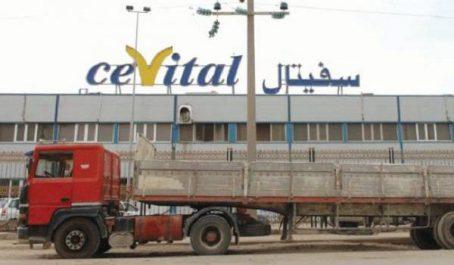 Cevital : Les comités de soutien appellent à une marche à Bejaia