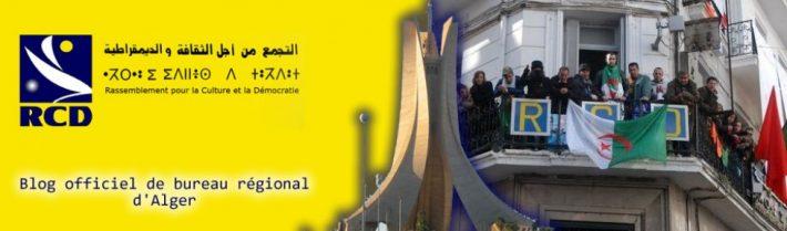 Le RCD organise un colloque international sur la femme en septembre