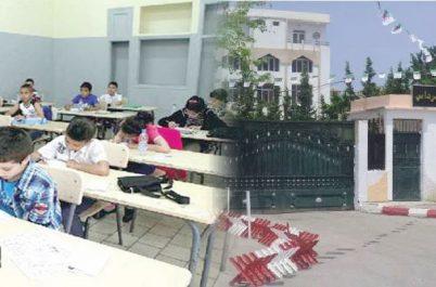 Epreuves de l'examen de 5E : Des écoles primaires dépourvues de moyens logistiques