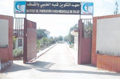 EPSP d'Ouled Farès (Chlef) Les paramédicaux exigent une commission d'enquête