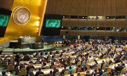 L'AG des Nations Unies célèbre la Journée internationale du vivre-ensemble en paix