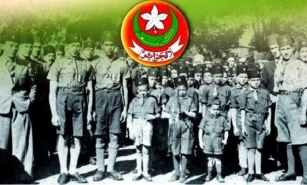 Le rôle des SMA durant la glorieuse Révolution de novembre 1954 mis en exergue