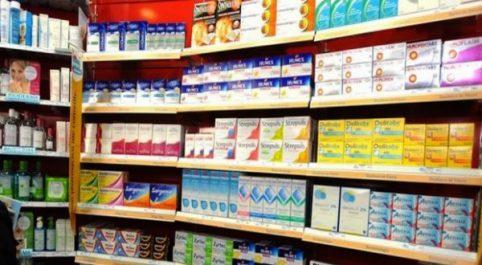 Médicament: L'éternel problème de rupture des stocks