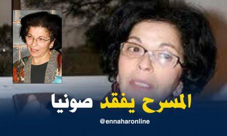 La comédienne Sonia inhumée à Alger
