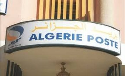 Algérie poste régularise 2075 travailleurs temporaires