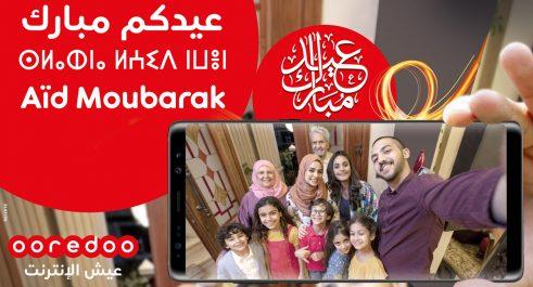 Ooredoo souhaite Aïd Fitr Moubarak au peuple algérien