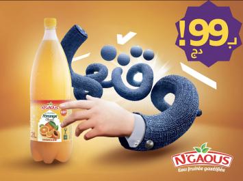 Une nouvelle dynamique de marque pour N'Gaous : «waqteha !»