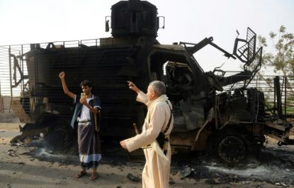 Yémen: importants renforts loyalistes à Hodeida