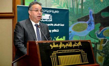 LPP: 17.225 souscripteurs algériens résidant dans 93 pays inscrits depuis le 1er février