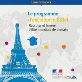 Cinq étudiants algériens parmi les lauréats de la bourse Eiffel 2018
