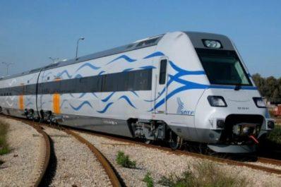 Vidéo: Grève à Infrarail trafic ferroviaire suspendu depuis et vers la ville d'Alger