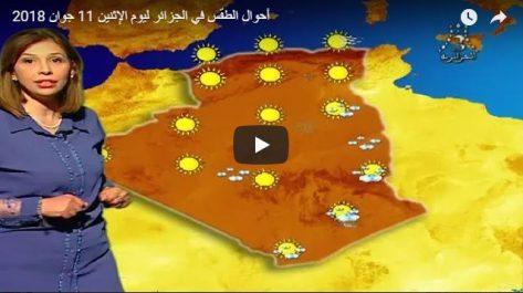 Les prévisions météo du lundi 11 juin