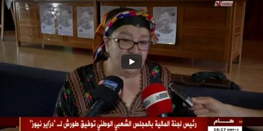 La famille de l'artiste Matoub Lounes appellent la justice algérienne à rouvrir le dossier de son assassinat(Vidéo)