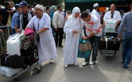 Hadj-2018 : Départ du premier contingent de pèlerins du Sud le 29 juillet à partir d'Ouargla