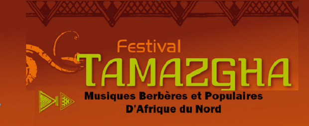 Festival Tamazgha #13 : 22 et 23 juin 2018, au Théâtre de la Sucrière à Marseille
