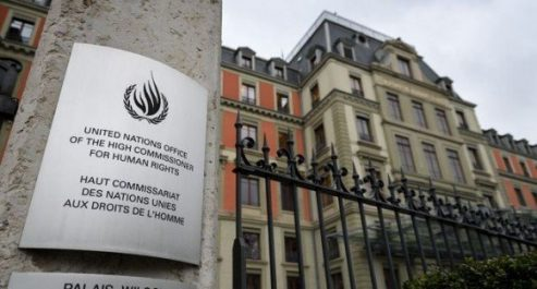 Le Bureau du Haut-Commissaire des Nations unies aux droits de l'Homme prêt à envoyer une mission au Sahara Occidental