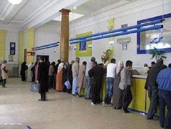 Bureaux de poste: de longues files d'attente malgré la disponibilité de l'argent