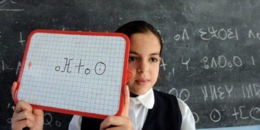 Examen du projet de l'académie de la langue amazighe ce mercredi: La polémique s'invite à l'hémicycle