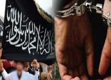 Tunisie: trois individus interpellés pour apologie du terrorisme