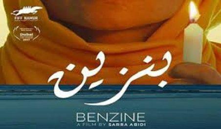 Benzine, un film tunisien, évoque le trafic de carburant venant d'Algérie